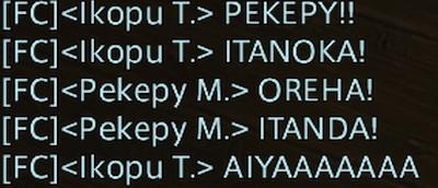 f:id:ikopu:20190923102631j:plain