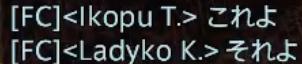 f:id:ikopu:20190929130059j:plain