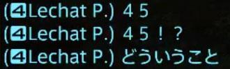 f:id:ikopu:20191008184248j:plain