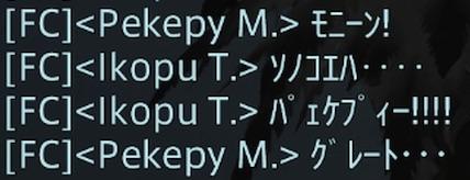 f:id:ikopu:20191202175020j:plain