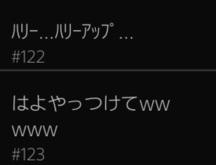 f:id:ikopu:20191223222623j:plain