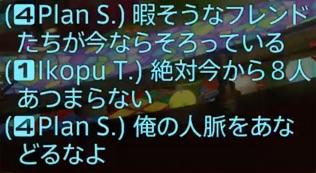 f:id:ikopu:20200102001255j:plain