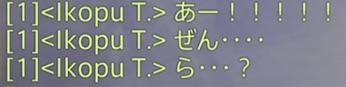 f:id:ikopu:20200106001647j:plain