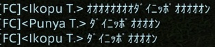 f:id:ikopu:20200106001732j:plain