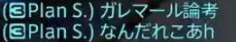 f:id:ikopu:20200109131159j:plain