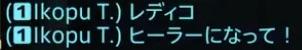 f:id:ikopu:20200109140526j:plain