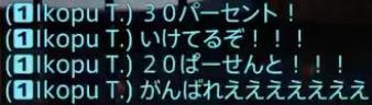 f:id:ikopu:20200109141359j:plain