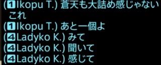 f:id:ikopu:20200109150310j:plain