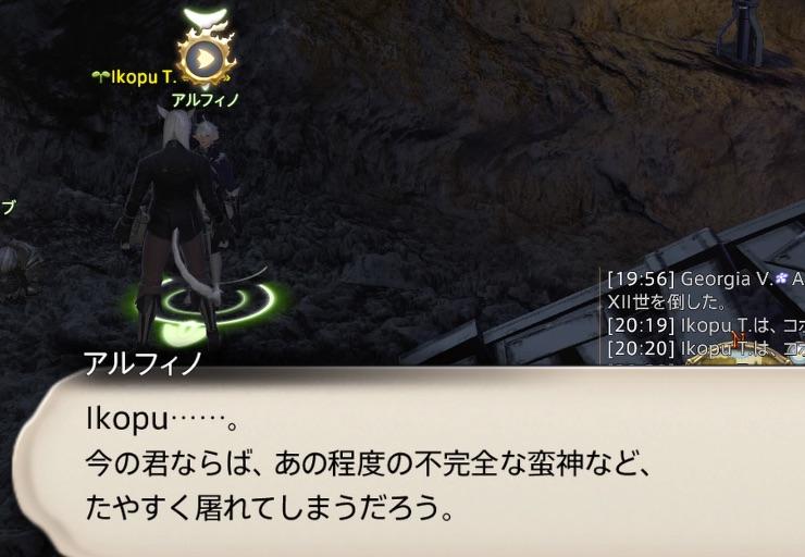 f:id:ikopu:20200224112341j:plain