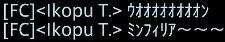 f:id:ikopu:20200227082519j:plain