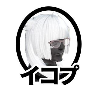f:id:ikopu:20200229123625j:plain