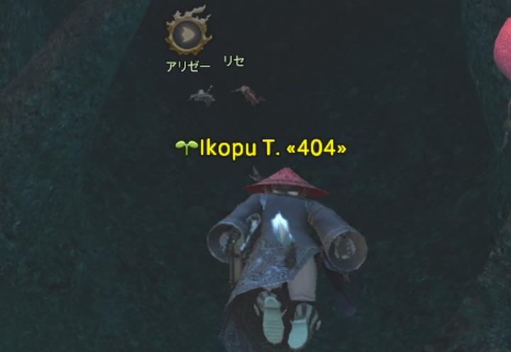 f:id:ikopu:20200405100147j:plain
