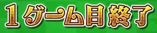 f:id:ikopu:20200623164624j:plain