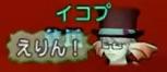 f:id:ikopu:20200709164836j:plain