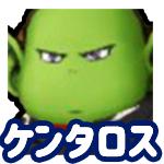f:id:ikopu:20200910113723p:plain