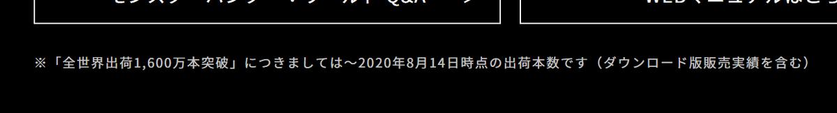 f:id:ikossa:20210219180303p:plain