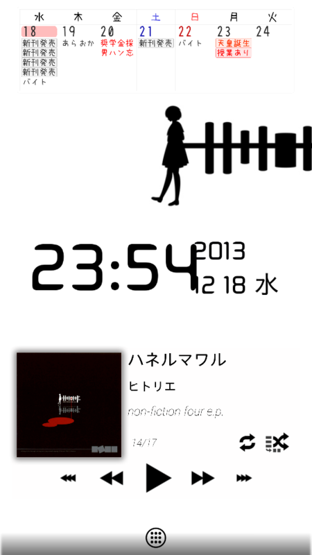 f:id:ikoyarap:20131219014714p:plain