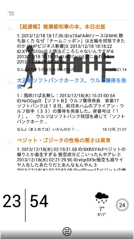 f:id:ikoyarap:20131219014854p:plain
