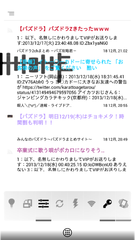 f:id:ikoyarap:20131219015109p:plain