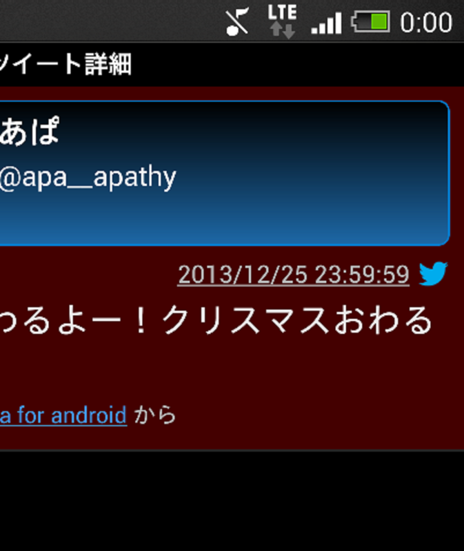 f:id:ikoyarap:20131226004109p:plain