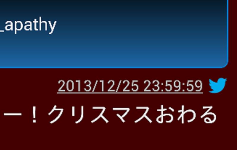 f:id:ikoyarap:20131226004122p:plain