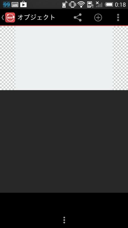 f:id:ikoyarap:20141031004045p:plain
