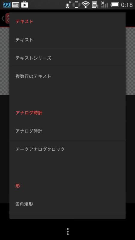 f:id:ikoyarap:20141031004046p:plain