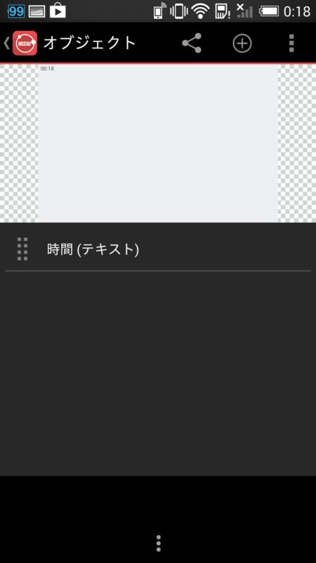 f:id:ikoyarap:20141031004047p:plain