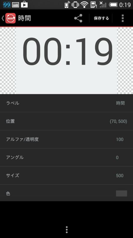 f:id:ikoyarap:20141031004048p:plain