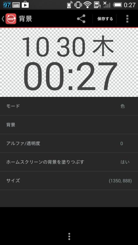 f:id:ikoyarap:20141031004051p:plain