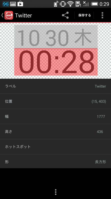 f:id:ikoyarap:20141031004055p:plain