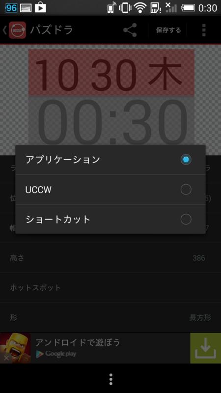 f:id:ikoyarap:20141031004057p:plain