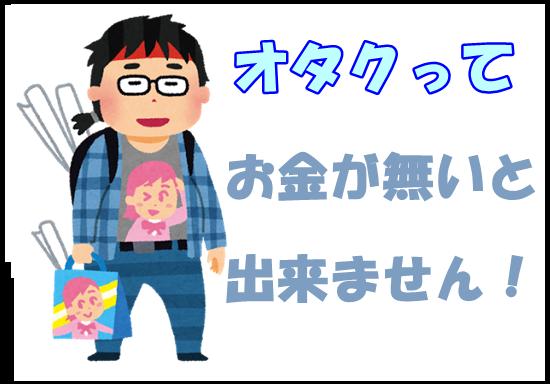 f:id:ikoyarap:20160310193751p:plain