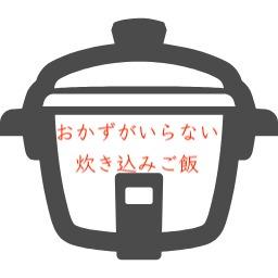 f:id:ikra:20190428062855j:plain