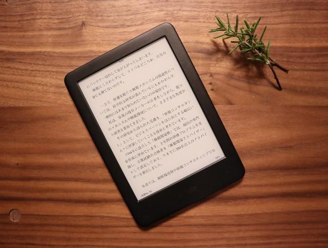Kindle フロントライト搭載 Wi-Fi 4GB(広告なし)モデル