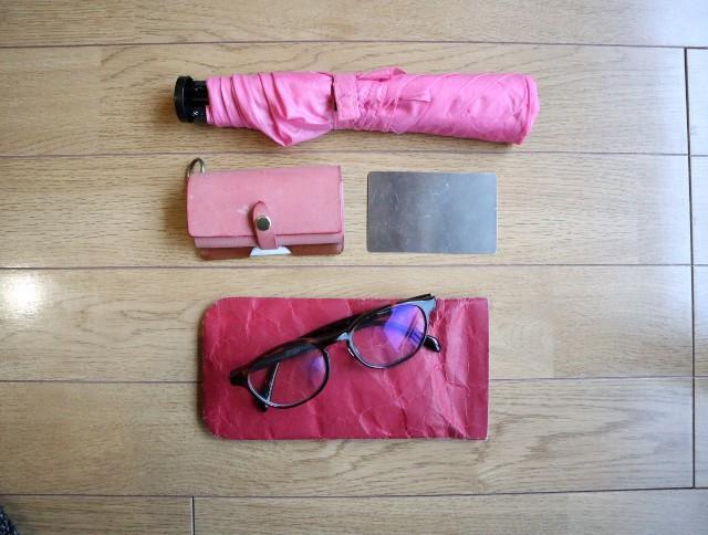 軽い傘・小さい財布・薄い鏡・軽いメガネケース