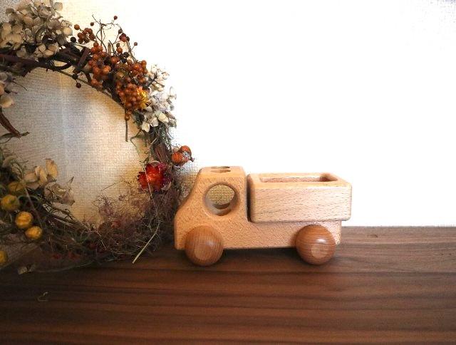 ラナパーの使い方④木のトラックのおもちゃ