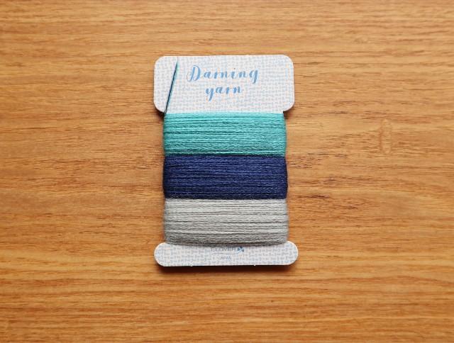 ダーニング専用糸(3色)