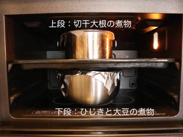 ヘルシオ二段調理_上段:ひじきのと大豆の煮物、 下段:切り干し大根の煮物の写真