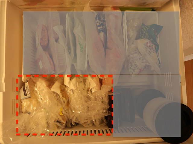 共働き・ご飯作りたくない・わんまいるを冷蔵庫に入れた写真