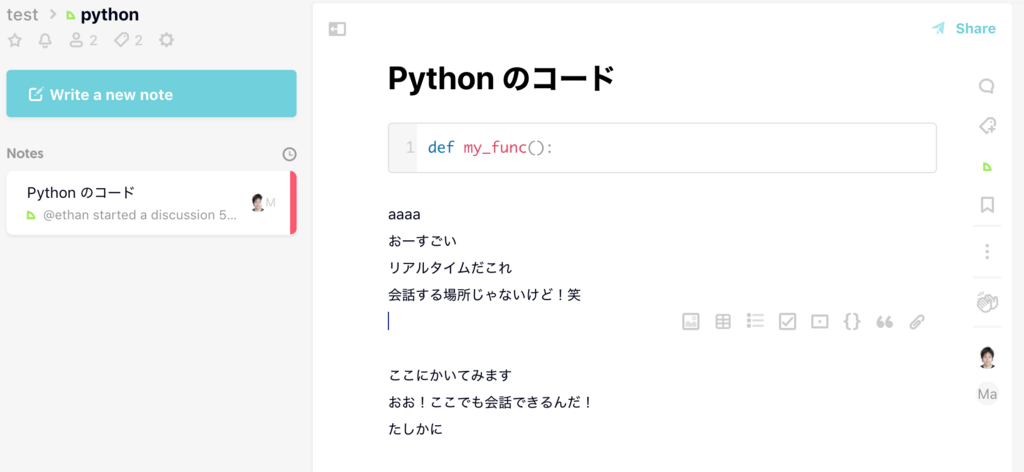 f:id:iktakahiro:20180720005822p:plain