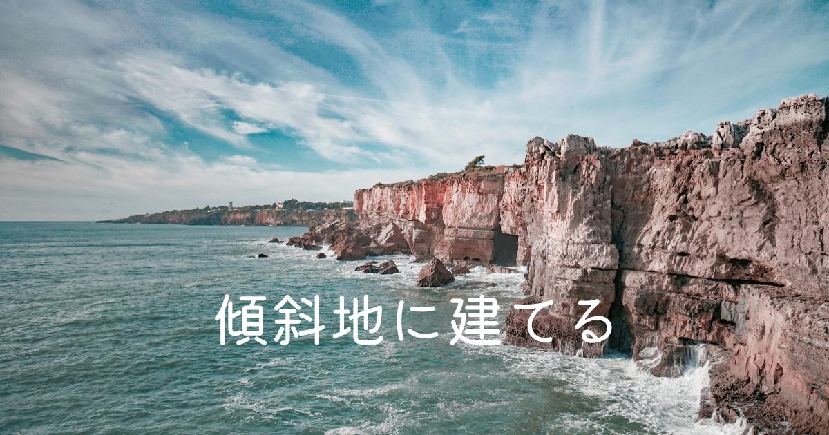 https://cdn-ak.f.st-hatena.com/images/fotolife/i/ikujineko/20211013/20211013100914.png