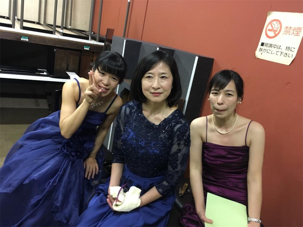 f:id:ikukofujimura:20170423175844j:image