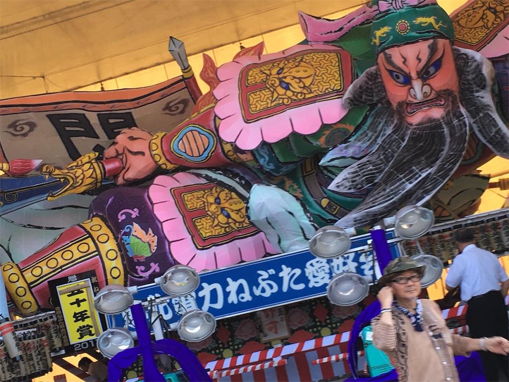 f:id:ikukofujimura:20170810104643j:image