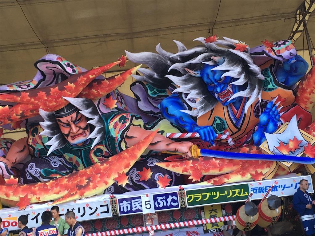 f:id:ikukofujimura:20170810105021j:image