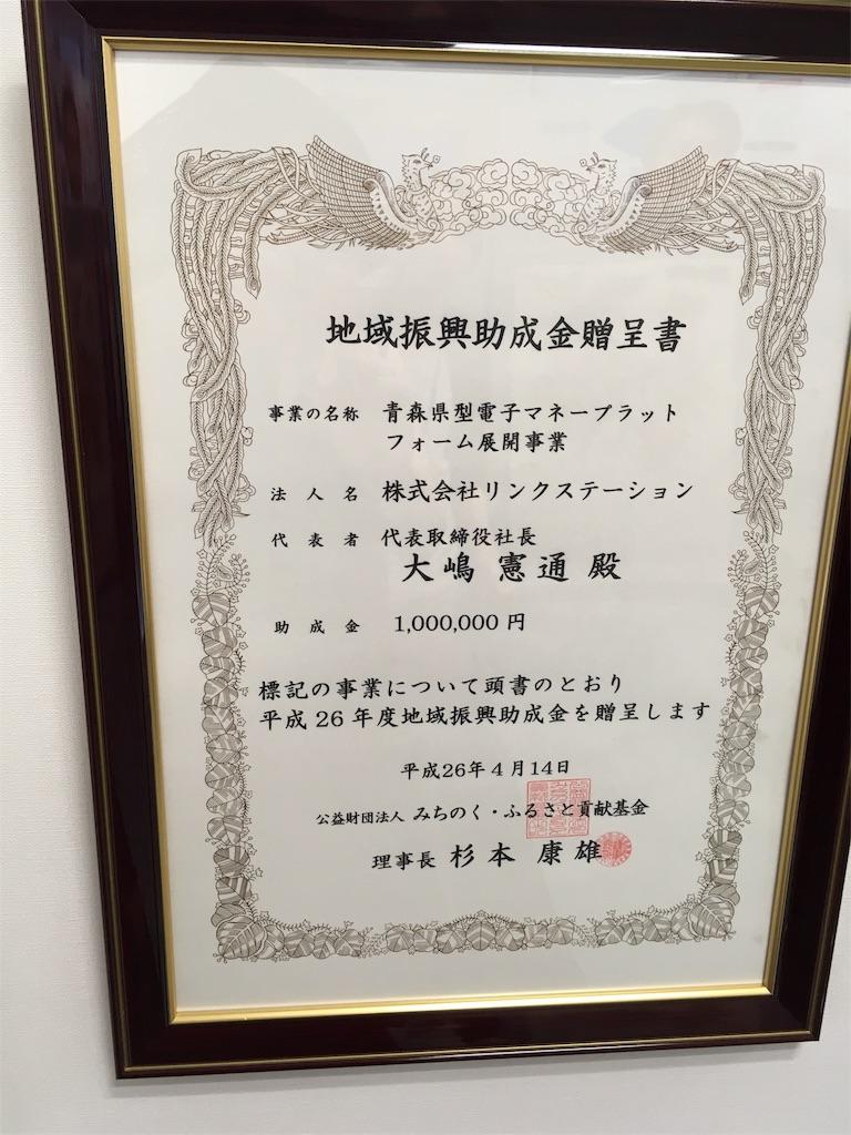 f:id:ikukofujimura:20170820180428j:image