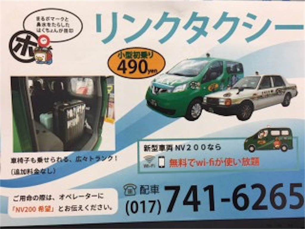f:id:ikukofujimura:20170820190556j:image