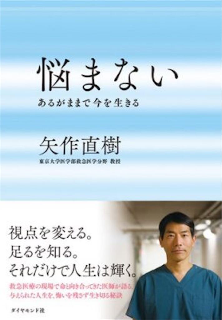 f:id:ikukofujimura:20170825153943j:image