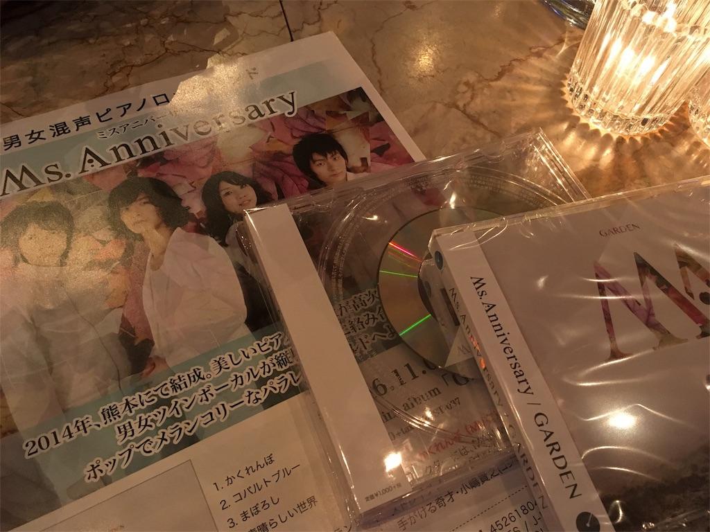 f:id:ikukofujimura:20170913020125j:image