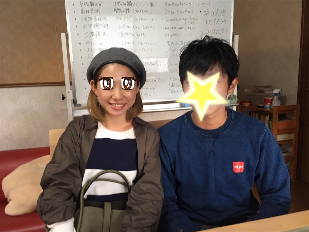 f:id:ikukofujimura:20171002154947j:image